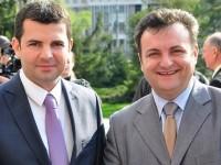 Cătălin Olteanu a fost ales secretar general adjunct al PC la nivel național