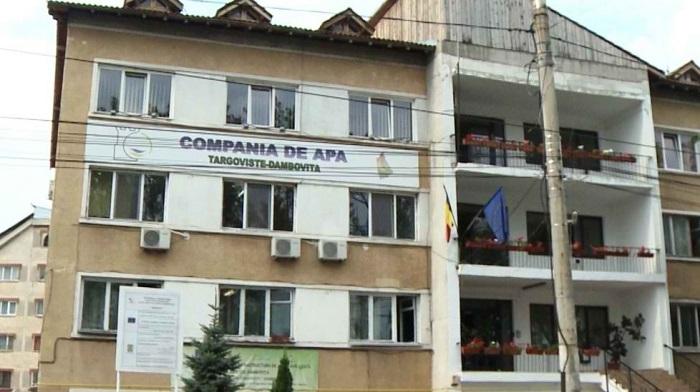 Compania de Apă Târgoviște, succes în instanță: Anularea notei de stabilire a unei corecții de peste 20 milioane lei!