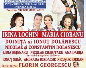 Festivalul Național Ion Dolănescu, ediția a III-a – Târgoviște, Platoul Prefecturii, 9 octombrie!
