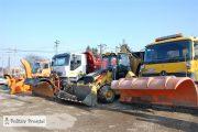 LDP Dâmbovița, licitație pentru 4.000 tone de sare industrială pe 3 loturi (detalii)