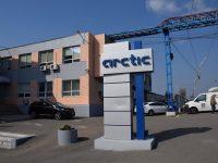 Investiția ARCTIC de la Ulmi, o nouă etapă: autorizație de construire pentru lucrări de peste 35 milioane lei!
