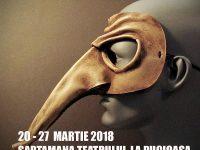 """""""Săptămâna teatrului la Pucioasa"""" – două premiere!"""