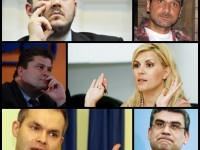 """Mișcarea Populară – """"primenirea"""" scenei politice cu Udrea, Funeriu, Florin Popescu"""