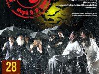 """Spectacol de Halloween la Teatrul """"Tony Bulandra"""". Spune codul corect și ai un bilet gratis!"""