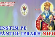 Sărbătoarea Sfântului Ierarh Nifon, marți, 11 august / locație nouă, credincioșii vor primi gratuit măști de protecție